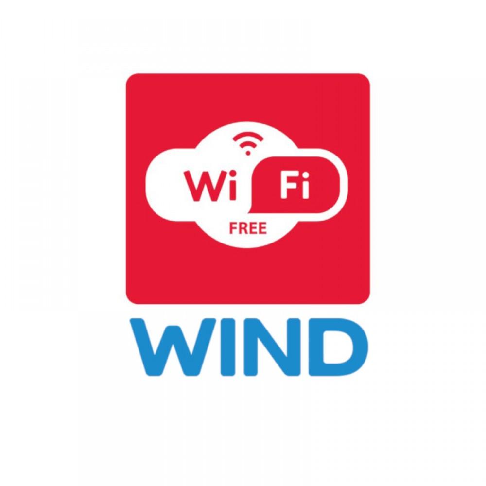 Δωρεάν Wi-Fi στους επιβάτες