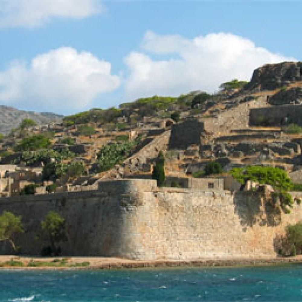 Spinalonga - Elounda - Agios Nikolaos