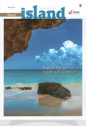 Περιοδικό Crete Island